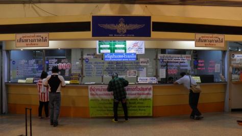 Mo Chit North Bus Terminal, Bangkok