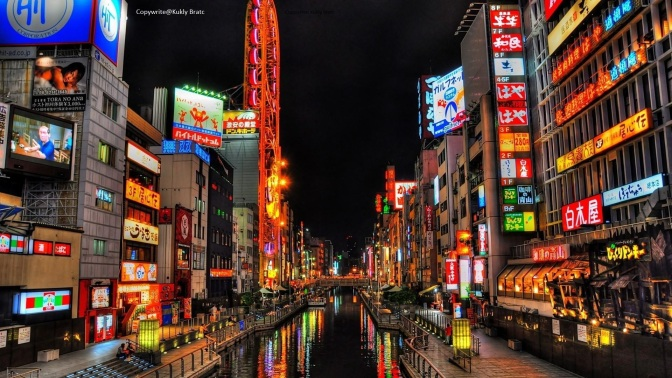 How to Get Japan Tourist Visa from Dubai