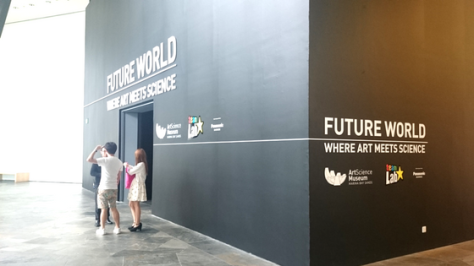 inside-museum-3